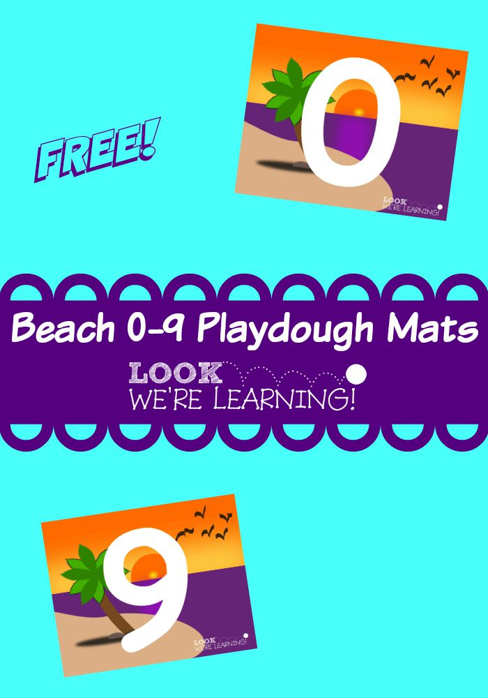 Beach 0-9 Number Playdough Mats - Look! We're Learning!
