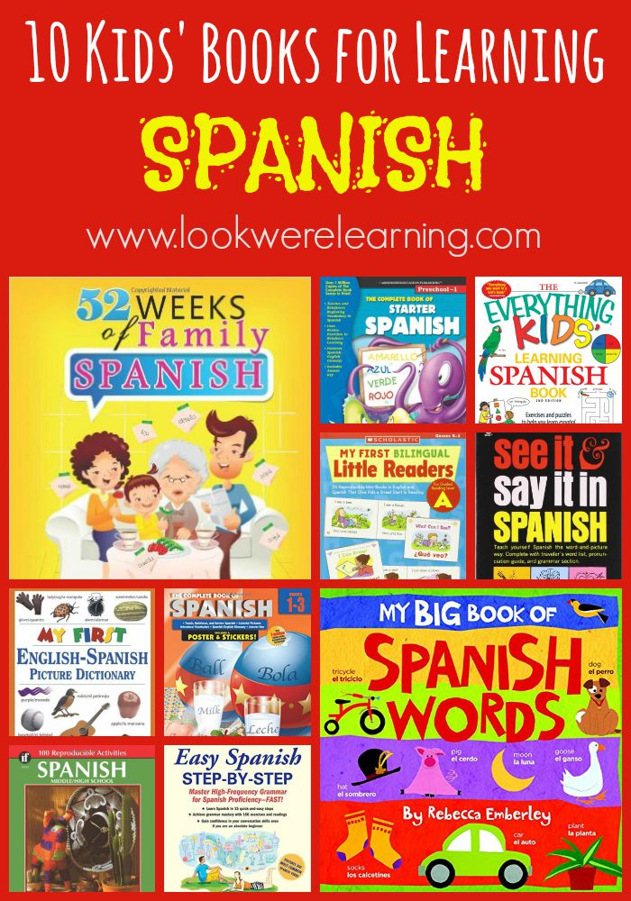 10 Spanish Books for Kids - Look! We're Learning!