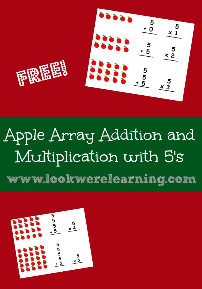 Apple Array Practice for Second Grade - Look! We're Learning!