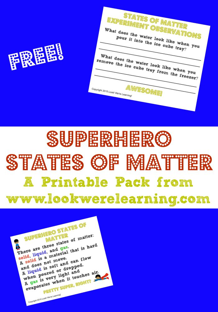 Superhero States of Matter Printable Pack