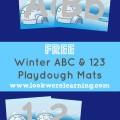 Winter Playdough Mats @ Look! We're Learning!