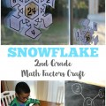 Paper Snowflake 2nd Grade Math Factors Craft