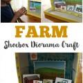 Super Easy Farm Shoebox Diorama Craft