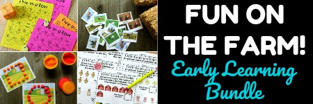 Farm Fun Bundle TPT Quote Box Ad