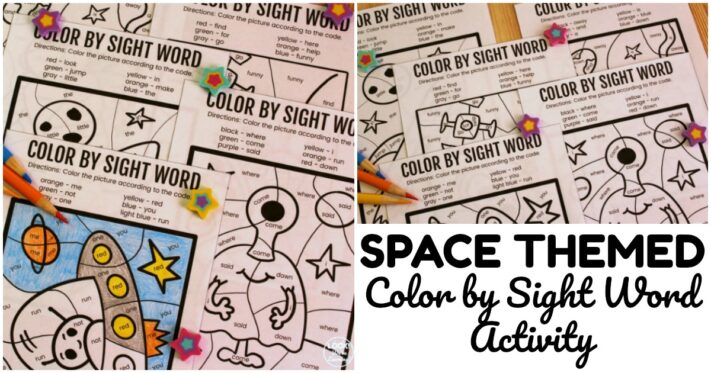Fun Space Color by Sight Word Activity