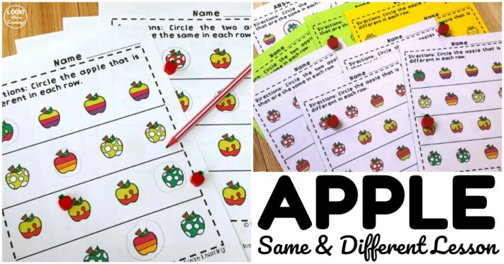 Fun Apple Same and Different Worksheets